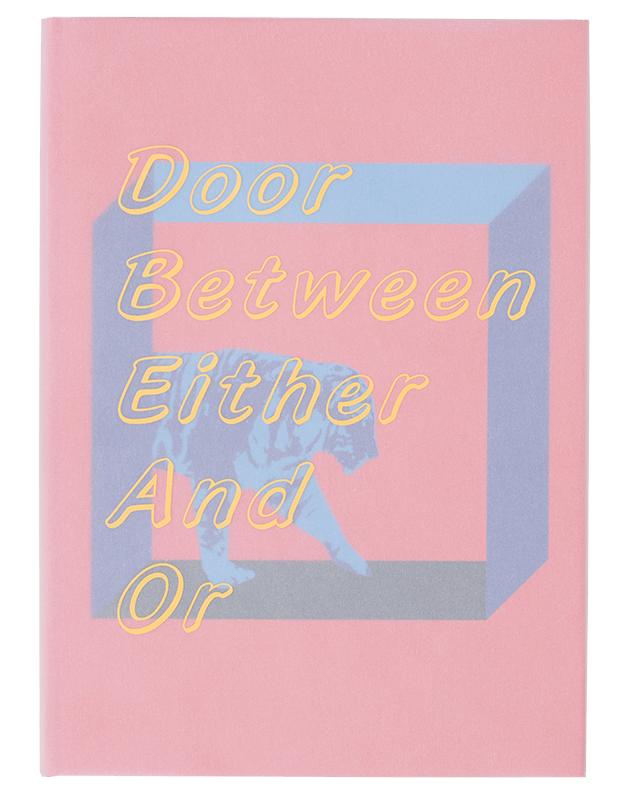 Door Between Either And Or