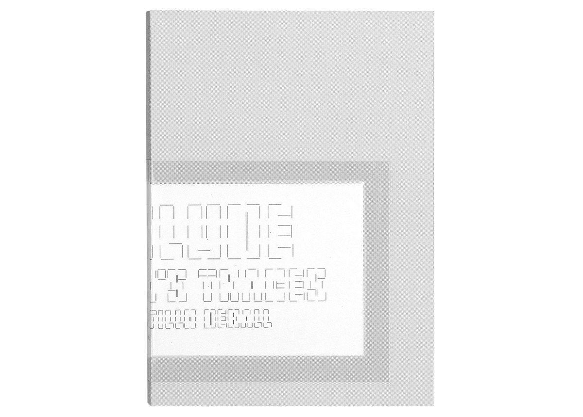 mariana-castillo-deball-interlude-frontcover1