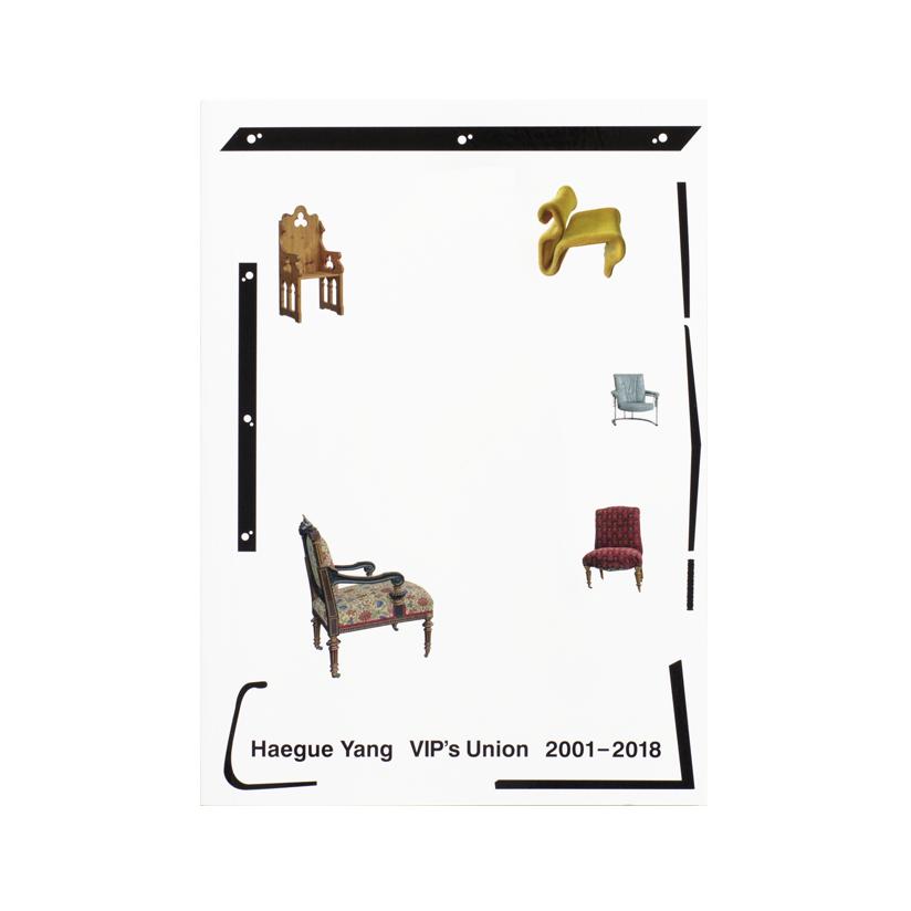 HaegueYang_VIPsUnion-2001-2018-Cover