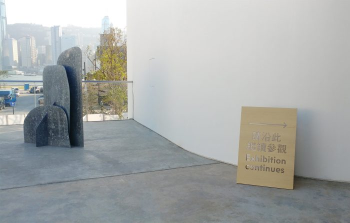 M+, Noguchi for Danh Vo: Counterpoint