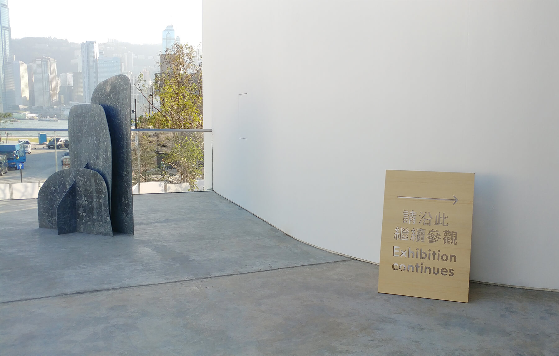 Mplus-noguchi-for-danh-vo-counterpoint-signage1